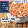 おいしい缶詰 蒸し豚の粗ほぐし(白胡椒味)(90g)