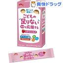 こどミル イチゴ&ミルク スティックタイプ(18g*12本入)【こどミル】