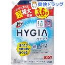トップ ハイジア つめかえ用 超特大(1300g)【ハイジア(HYGIA)】