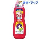 ペットキレイ 毎日でも洗えるリンスインシャンプー 愛猫用(330mL)【ペットキッス】