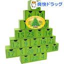 (シーズン)カウントダウンカレンダー クリスマスツリー(1個...
