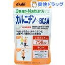 ディアナチュラスタイル カルニチン*BCAA 20日分(80粒)【Dear-Natura(ディアナチュラ)】[サプリ サプリメント カルニチン]