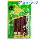 ノースプレミアム 熟成仕上 鹿肉&お米ジャーキー(90g)【ノースプレミアム】