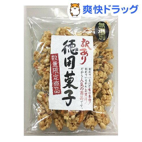 訳あり 徳用菓子 ピーミックス(220g)