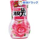 お部屋の消臭元 幸せはこぶフェアリーローズの香り(400mL)【消臭元】[消臭剤]