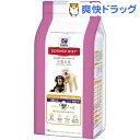 サイエンスダイエット 小型犬用 シニアライト 肥満傾向の高齢犬用 7歳以上 チキン(1.5kg)【サイエンスダイエット】