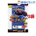 昆虫マット ジャンボ(4.5L*3コセット)