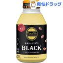 伊藤園 タリーズコーヒー バリスタズブラック HOT&COLD対応 ボトル缶(285ml*24本)