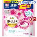 ボールド ジェルボール3D 癒しのプレミアムブロッサムの香り 詰替用 超特大(32個入 8袋セット)【ボールド】