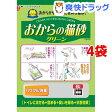 猫砂 常陸化工 おからの猫砂 グリーン(6L*4コセット)[猫砂 おから グリーン]【送料無料】