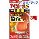 【第2類医薬品】ナイシトールZ(315錠*3コセット)【ナイシトール】【送料無料】