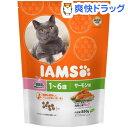 アイムス キャット 1-6歳用 サーモン味(850g)【IAMS1120_salmon】【アイムス】[アイムス 猫]