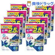 アリエール 洗濯洗剤 パワージェルボール3D 詰め替え 超ジャンボ(44コ入*8コセット)【アリエール】[アリエール]【送料無料】