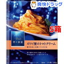 青の洞窟 蟹のトマトクリーム(140g*5コセット)【青の洞窟】