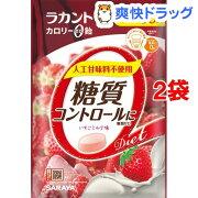 サラヤ ラカント カロリーゼロ飴 シュガーレス いちごミルク味(60g*2コセット)【ラカント】