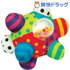 サッシー ビッグ・バンピー・ボール(1コ入)【サッシー(Sassy)】[おもちゃ]【送料無料】