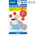 テトラバイオバッグ ジュニア お買得6コ入り エコパック(6コ入)【Tetra(テトラ)】