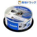 RiDATA M-DVD4.7GB.PW 20SP(20枚入)【送料無料】