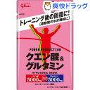 【訳あり】クエン酸&グルタミン ハイポトニックドリンク(5本)
