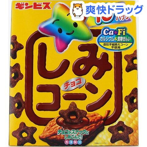 しみチョココーン 大箱(22g*10袋入)