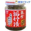 酒悦 福神漬 木桶仕込み醤油使用(120g)