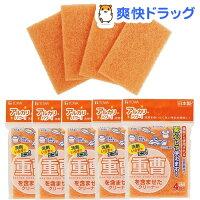 キッチンスポンジ 重曹 クリーナー オレンジ(4枚入*5コセット)
