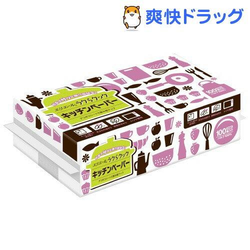 エリエール ラクらクック キッチンペーパー(100組200枚)【daio35shunen】大王製紙【エリエール】[キッチンペーパー]