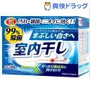 第一石鹸 室内干し漂白剤除菌プラス洗剤(900g)