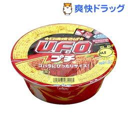 日清焼そば プチU.F.O.(1コ入)【日清焼そばU.F.O.】[焼きそば カップ麺 非常食]