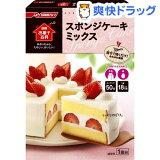 日清 お菓子百科 スポンジケーキミックス(200g)【お菓子百科】
