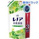 レノア 本格消臭 フレッシュグリーンの香り つめかえ用 超特大サイズ(1.4L)【15_15】【レノア 本格消臭】
