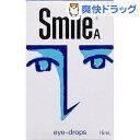 【第2類医薬品】スマイルA(16mL)【スマイル】