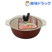 膳の頂 IH対応土鍋風卓上鍋 21cm ZR-7661(1コ入)【送料無料】