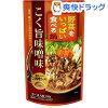 ダイショー 野菜をいっぱい食べる鍋 こく旨味噌味(750g)