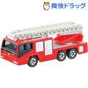 トミカ 箱108 日野 はしご付消防車(1コ入)【トミカ】
