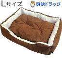 PuChiko スクエアベッド ココアブラウン Lサイズ(1コ入)【PuChiko】[犬 猫 ペットベッド 大型犬 夏 中型犬 大型犬 洗える]【送料無料】