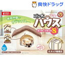 ゴン太 ハウス 超小型〜小型犬用 S(1コ入)【ゴン太】【送料無料】