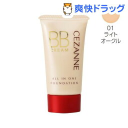 <strong>セザンヌ</strong> BBクリーム 01 ライトオークル(40g)【<strong>セザンヌ</strong>(CEZANNE)】