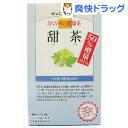 おらが村の健康茶 甜茶(1.5g*30袋+15袋入)【おらが村】[甜茶 お茶]