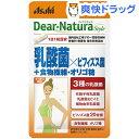 ディアナチュラスタイル 乳酸菌×ビフィズス菌+食物繊維・オリ...