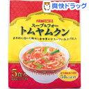 成城石井 スープ&フォー トムヤムクン(5食入)
