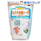 セスキ炭酸ソーダ(1kg)【HLSDU】 /[洗剤 セスキ炭酸ソーダ]