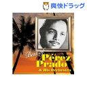 ペレス・プラード CD AX-029(1枚入)