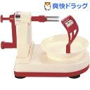 味わい食房 りんごの皮むき器 ARK-650(1コ入)[キッチン用品]