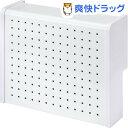 ケーブル&タップ収納ボックス ホワイト CB-BOXS5WN☆送料無料☆