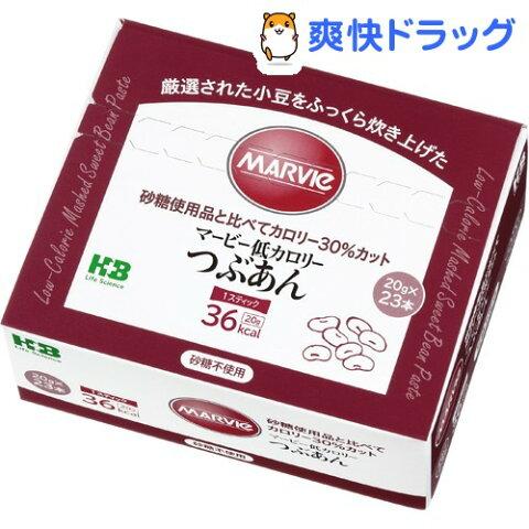 マービー 低カロリー つぶあん スティックタイプ(20g*23本入)【マービー(MARVIe)】