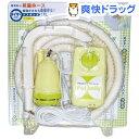 節水バスポンプ ポットベリー15T(1セット)【送料無料】