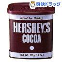 ハーシーズ ピュアココア(226g)【ハーシーズ(HERSHEY'S)】