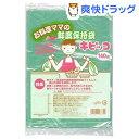 お料理ママの鮮度保持袋 キビッコ(140枚入)