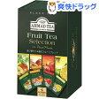 ショッピング紅茶 アーマッド フルーツティー ティーバッグ フルーツセレクション(2g*20包)【アーマッド(AHMAD)】[紅茶]